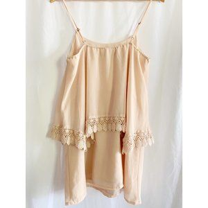Forever 21 Dresses - Forever 21 Nude Pink Mini Dress- sz Sm